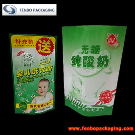 standing powder packing pouch nylon | packaging for powder products-FBRFZL005