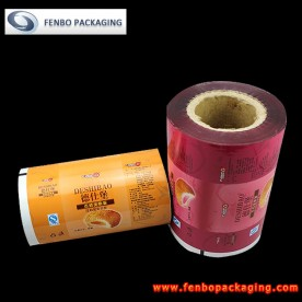 plastic printed packaging roll films in for food packaging manufacturer-FBZDBZMA001