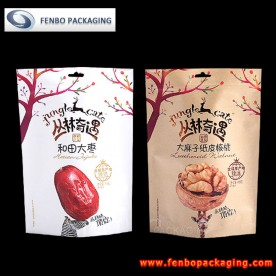 standing pouch paper craft with print | packaging of nuts-FBRFZL010