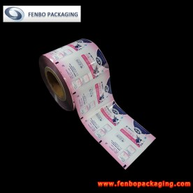 flexible packaging laminated foil packaging films for food packaging producers-FBZDBZMA005