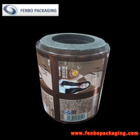 multilayer packaging films roll for packaging manufacturers-FBZDBZMA006