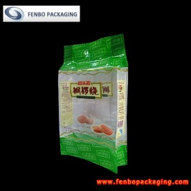 160gram food grade gusseted vacuum for side plastic bags manufacturer-FBFQDA011B