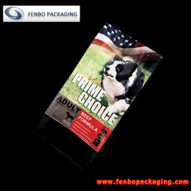 1KG custom printed pet food packaging bags-FBFQDA013