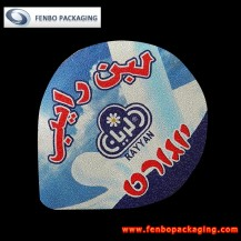 70 micron aluminum foil sealing lids for yogurt packaging-FBLBDPA043