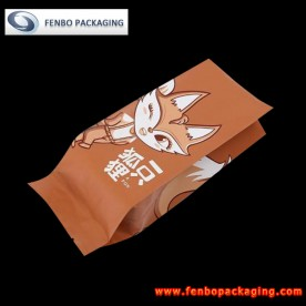 200gram gusseted for side seal bag for foods-FBFQDA030