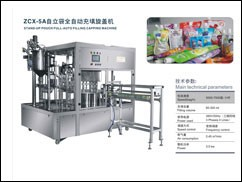 prerequisites of using the spout pouches filling machine