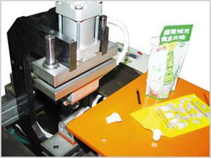 manual spout inserting machine