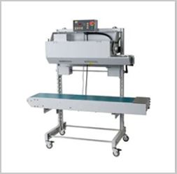 hand operated pouch sealing machine
